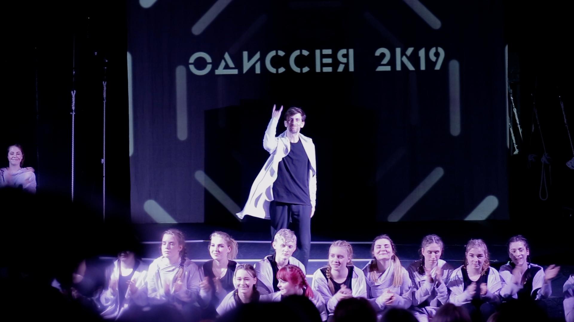 Подари мне крылья Спектакль  СХТ Социально-художественный театр актриса Мария Зубова фото