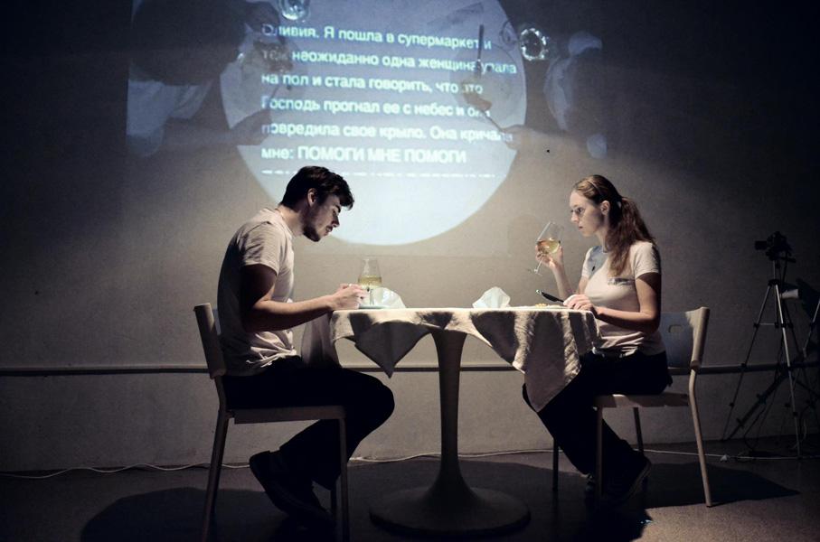 спектакль «Shoot get treasure repeat» Post Театр, режиссёр Дмитрий Волкострелов фото