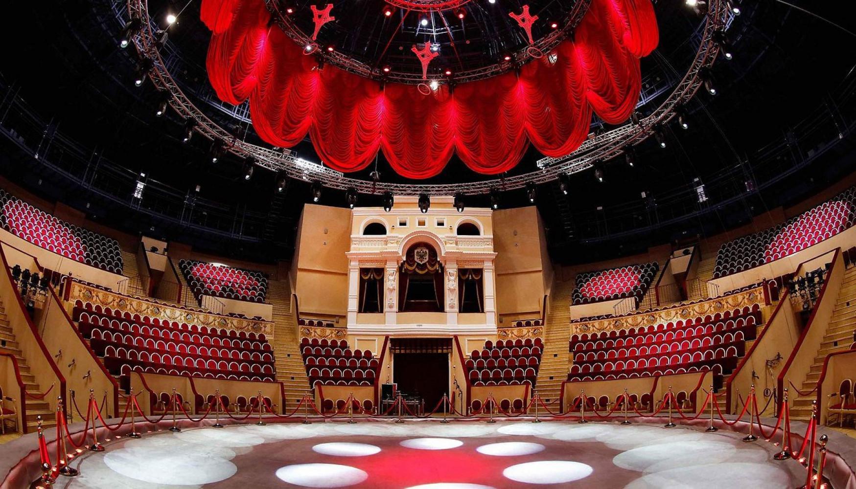 фото нового зала цирка на фонтанке данном